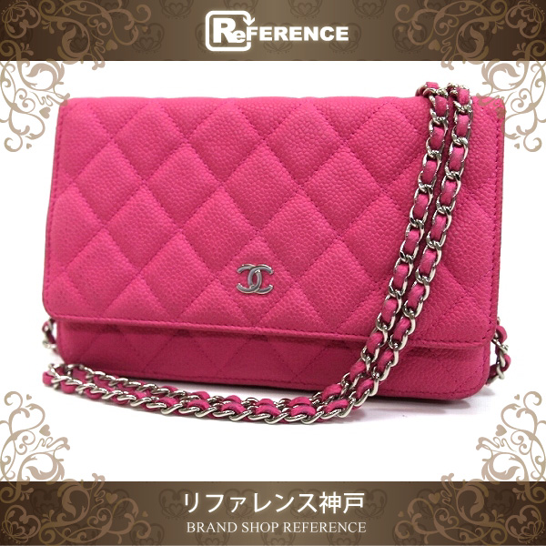 7bf5d01e82d1 Chanel Pink Caviar Leather Wallet On A Chain - Best Photo Wallet ...