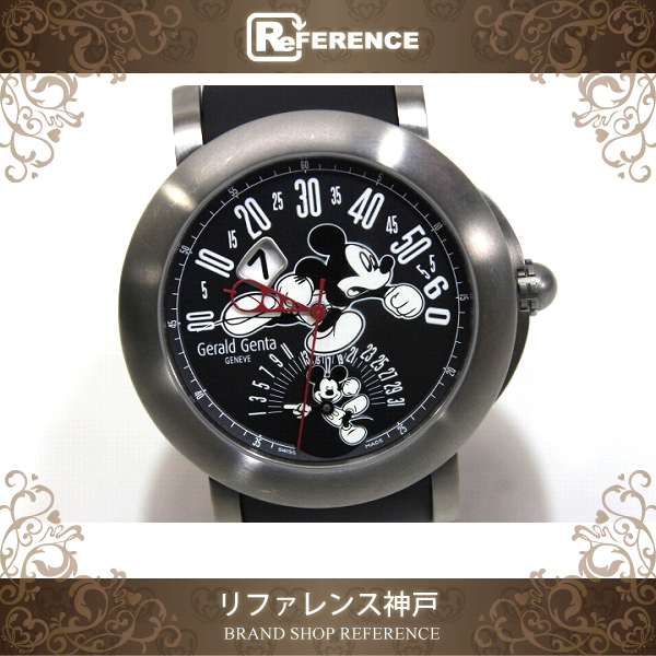 Gerald Genta Gerald Genta retro fantasy Mickey running world only 80 books behind schedule men's watch automatic winding titanium x rubber BSP. KK Y.80.430.ca.BD pre-owned