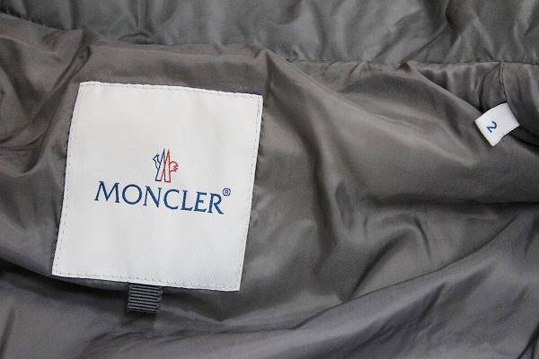 MONCLER sacai monkurerusakaikorabo MONCLER S SEIRAN(說LAN)女子的羽毛衣2灰色派的