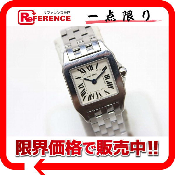 Cartier カルティエ サントス ドゥモワゼル SM レディース腕時計 SS クオーツ W25064Z5 【中古】 KK