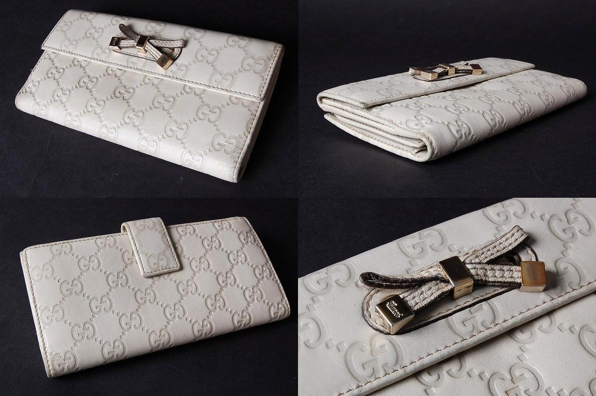 Gucci PRINCY (printhie) guccissima W hook length wallet ivory 167464 fs3gm