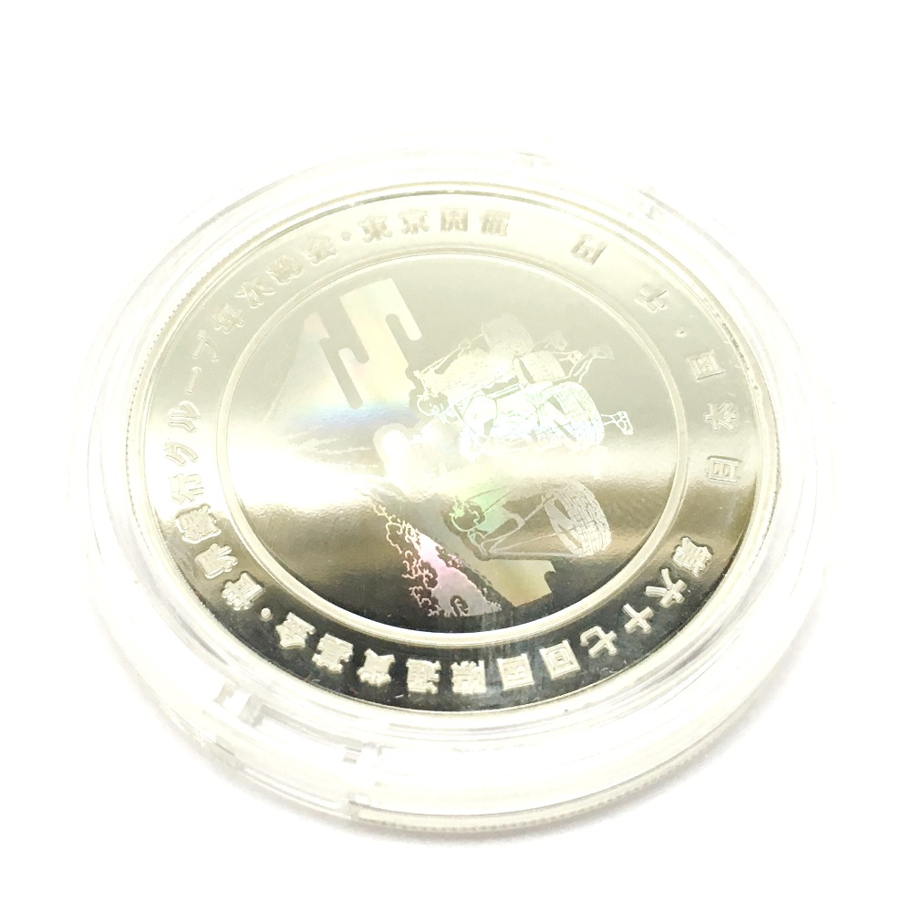 AUTHENTIC no brand Unused 67th International Monetary Fund - World Bank Group Annual Meeting Memorial Proof silver money thousand yen coin Silver alloy
