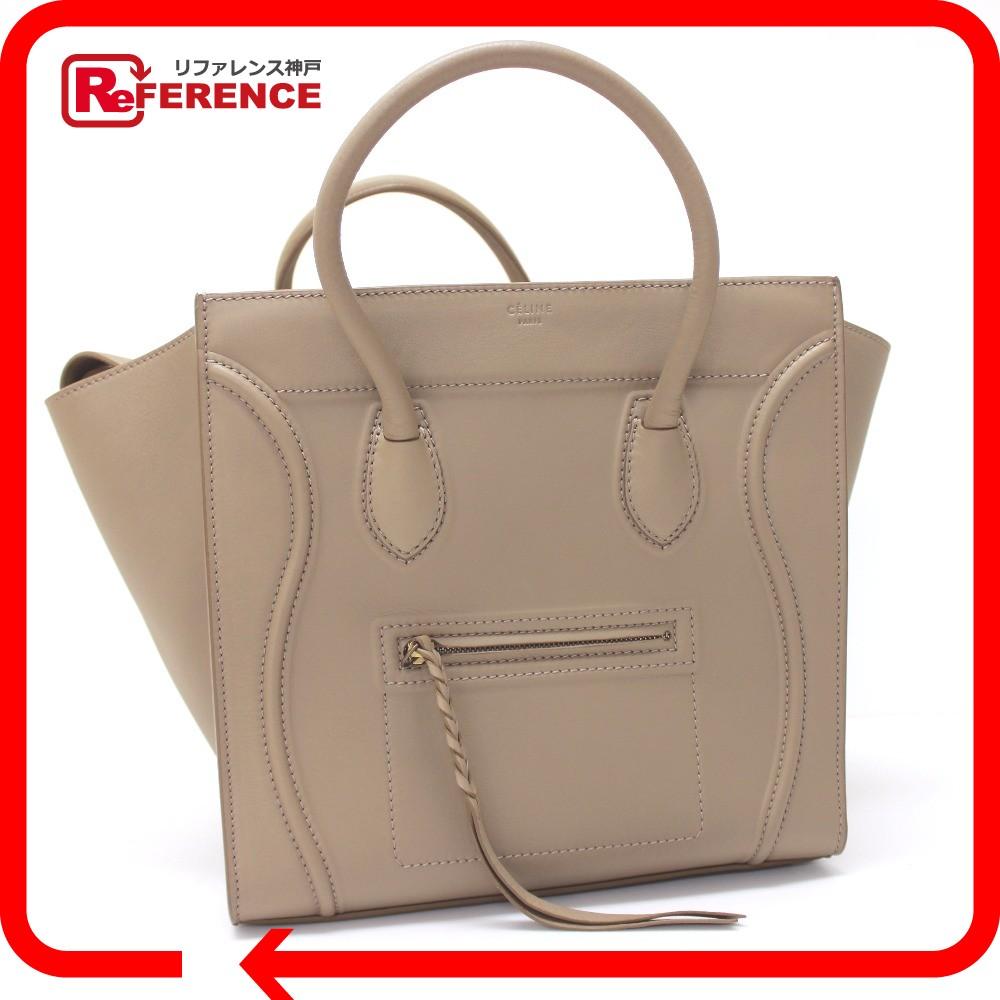 Celine Luggage Bag Archives | Spotted Fashion