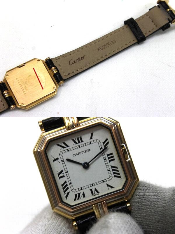 CARTIER Ceinture LM Trinity Men's Wristwatch Quartz K18 Crocodile Belt