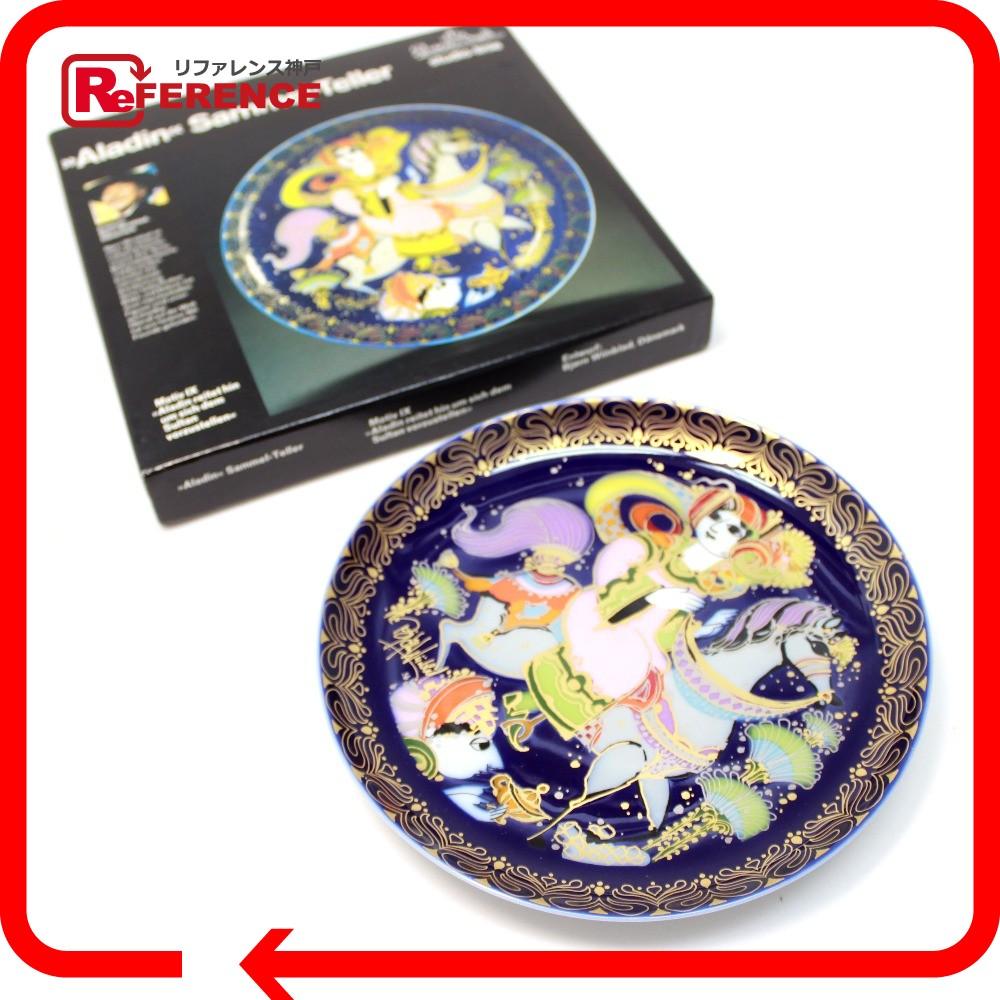 Rosenthal ローゼンタール 置物 陶器製 インテリア 皿 プレート 「アラジンと魔法ランプ」 Aladin 9 その他 陶器 ブルー レディース 未使用【中古】