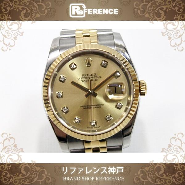 ROLEX ロレックス 116233G メンズ腕時計 10Pダイヤ デイトジャスト 腕時計 SS/YG メンズ【中古】