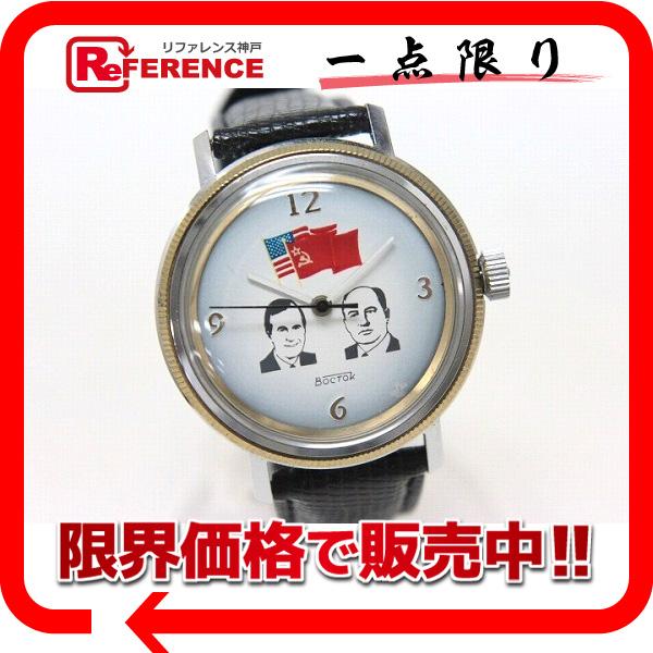BOCTOK ボストーク メンズ腕時計 手巻き ゴルバチョフ&レーガン 腕時計 SS メンズ【中古】