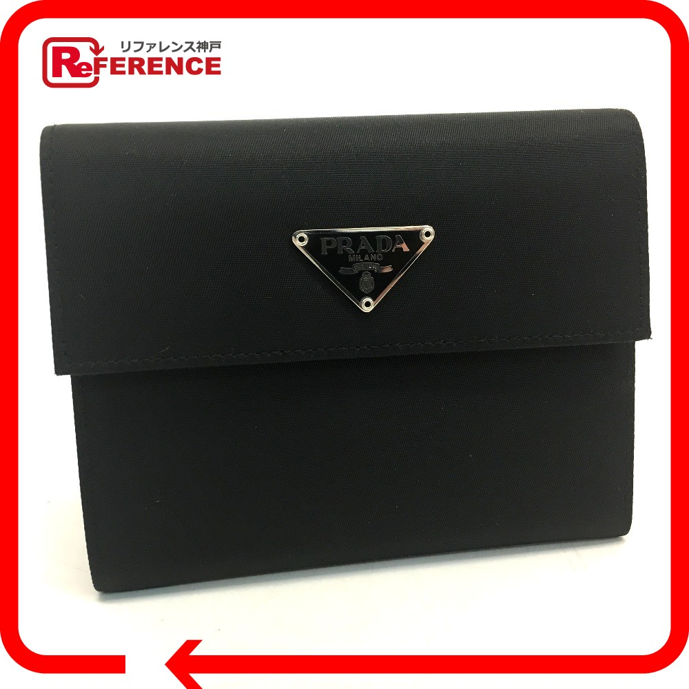66a4ace0 best price prada mens short wallet mens a6edd cc8a7