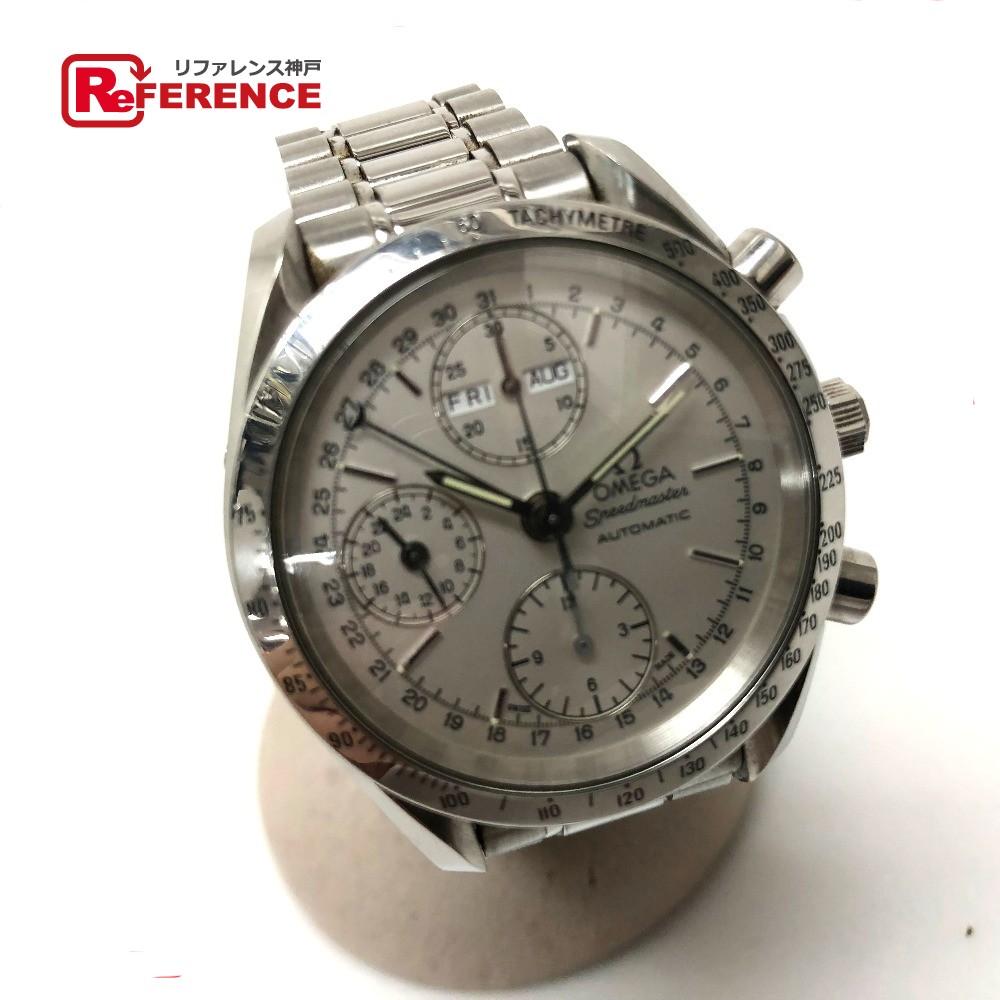 OMEGA オメガ 3521.30 トリプルカレンダー クロノグラフ スピードマスター 腕時計 SS/ シルバー メンズ【中古】