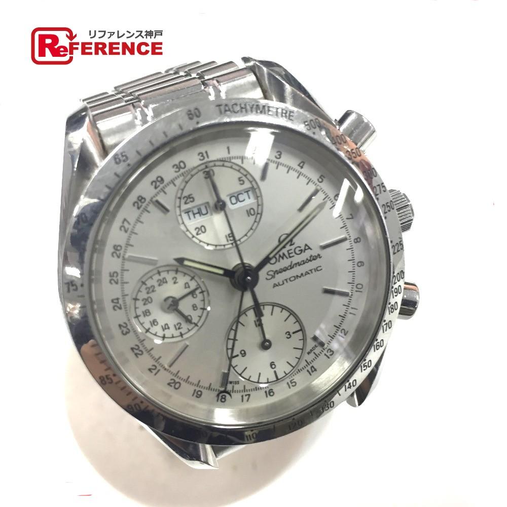 OMEGA オメガ 3521.30 スピードマスター トリプルカレンダー クロノグラフ 腕時計 SS/ シルバー メンズ【中古】