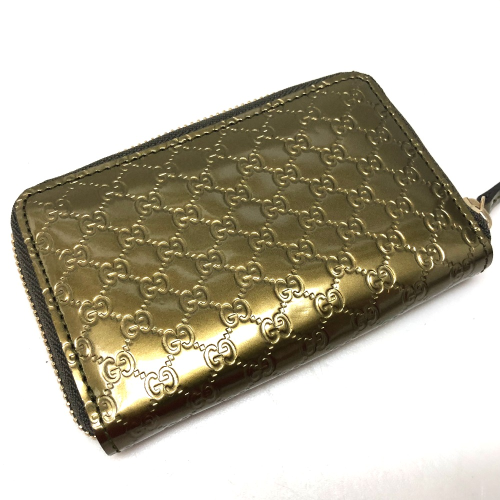 Authentic Gucci Micro Guccissima Zip Around Card Case Coin Pocket Business Card Holder Card Case 255452