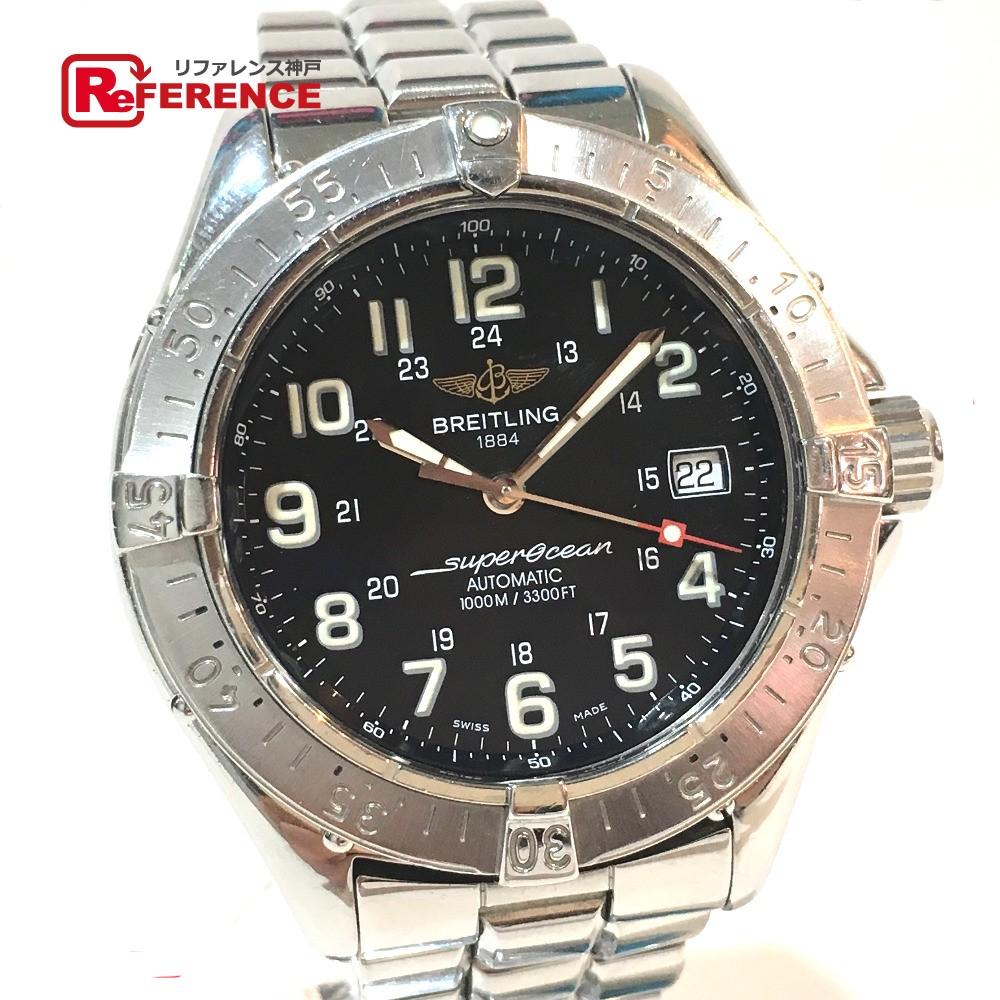 BREITLING ブライトリング A17340 メンズ腕時計 スーパーオーシャン デイト 腕時計 SS シルバー メンズ【中古】