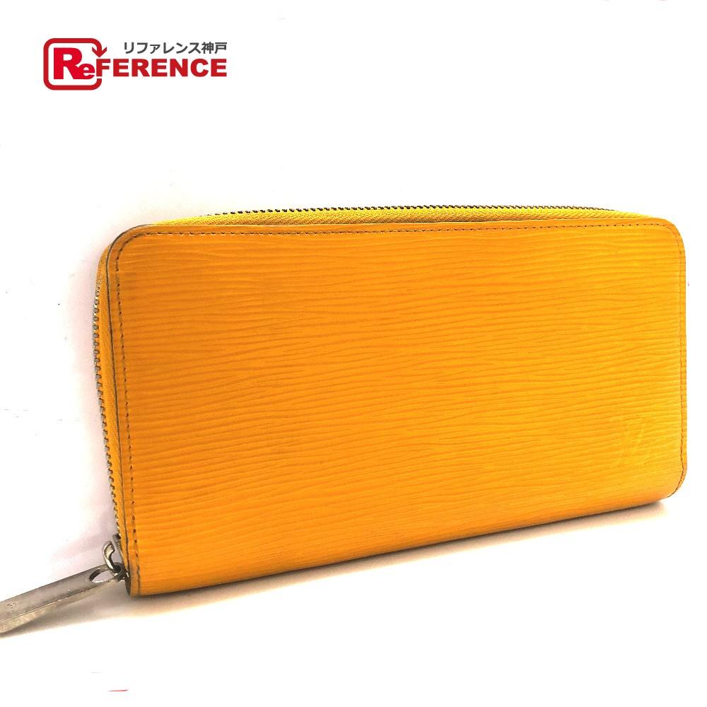 8ba25ccbf23b Authentic Louis Vuitton Wallet For Sale - Best Photo Wallet ...