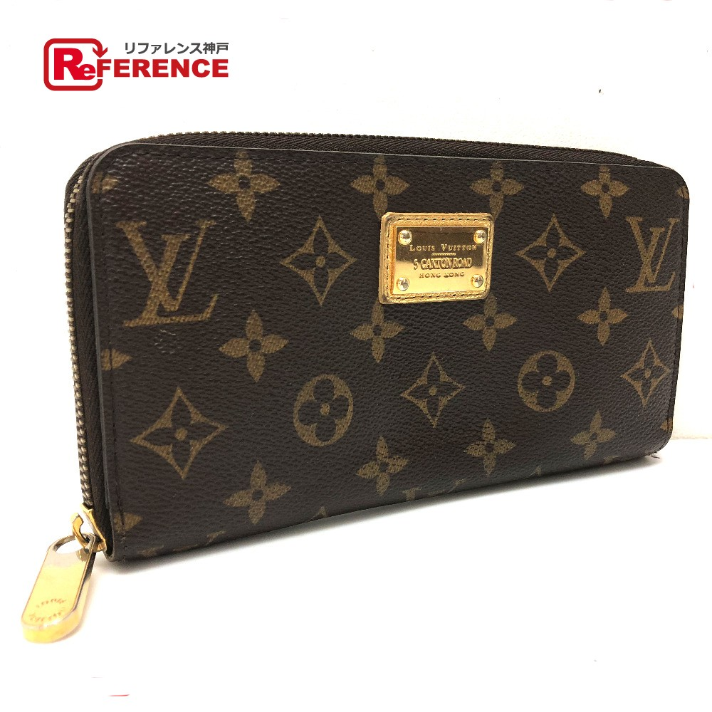 32ad7d4e250da AUTHENTIC LOUIS VUITTON Monogram Zippy - Wallet Hong Kong Guangdong Road  shop limited Long Wallet (with Coin Compartment) Brown MonogramCanvas M66570