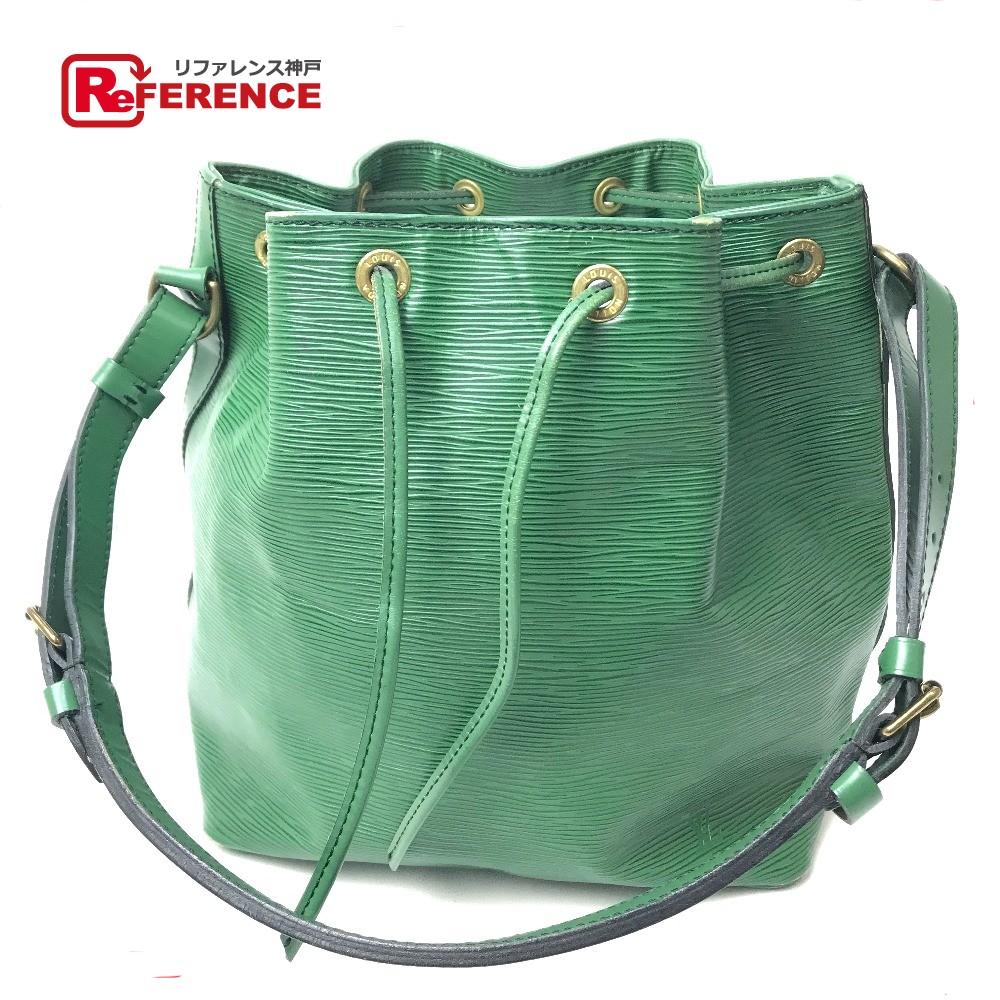 49267539c2f3 AUTHENTIC LOUIS VUITTON Epi Petit Noe Drawstring Shoulder Bag Shoulder Bag  Green Epi Leather M44104