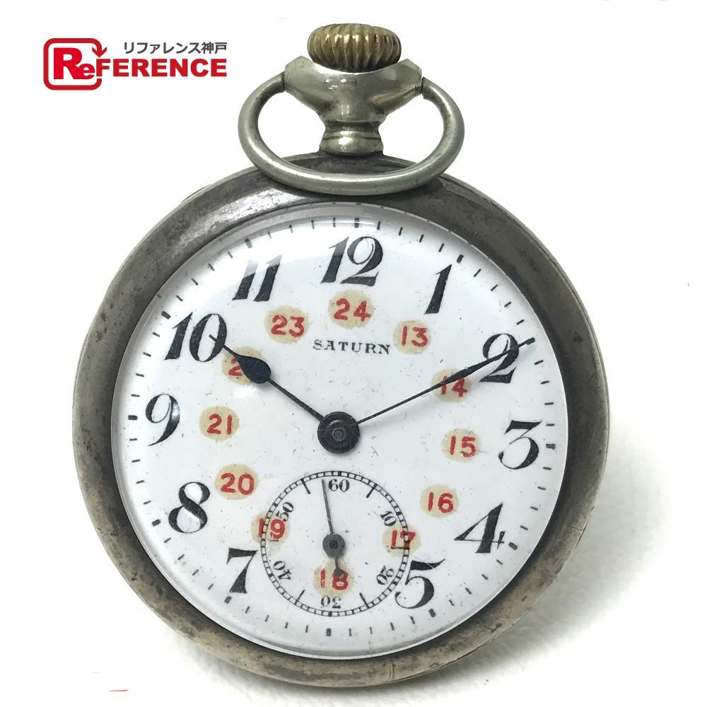 SEIKO セイコー メンズ レディース 懐中時計 小物 サターン 懐中時計 メタル ブロンズ ユニセックス【中古】