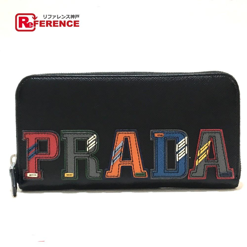 PRADA プラダ 2ML317 メンズ レディース ロゴパッチ ラウンドファスナー 長財布(小銭入れあり) サフィアーノレザー/ ブラック×マルチカラー ユニセックス 新品同様【中古】