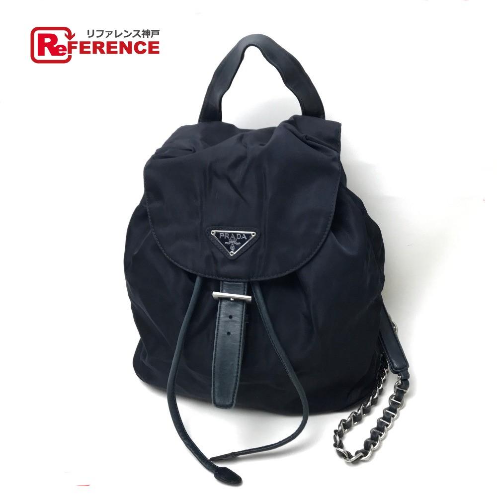 AUTHENTIC PRADA Men s Women s Logo Plate Backpack Bag Backpack Chain  Backpack-Bag Dark navy Nylon Leather 4560637d2d