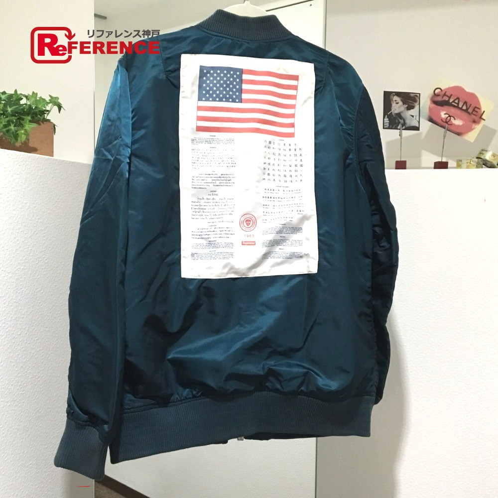 09d583ac923e AUTHENTIC Supreme Brad Chitt MA-1 reversible jacket 14SS Blood Chit  Reversible A blouson Navy Based