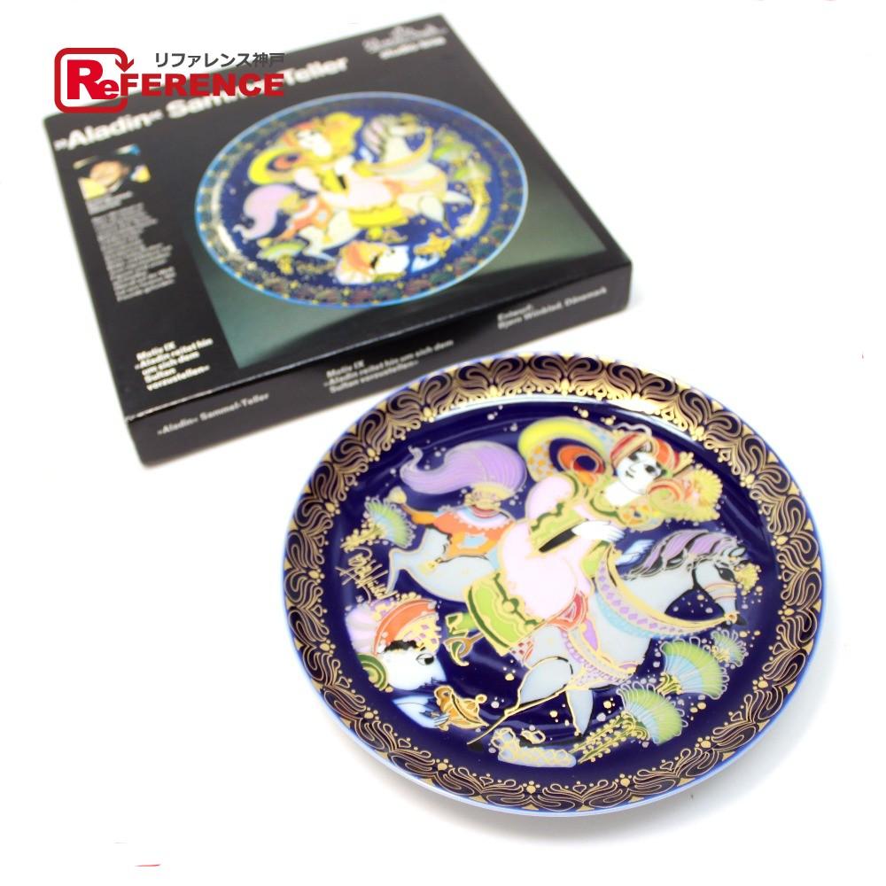 Rosenthal ローゼンタール 置物 陶器製 インテリア 皿 プレート 「アラジンと魔法ランプ」 Aladin 9 陶器 ブルー レディース 未使用【中古】
