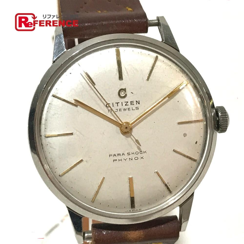 CITIZEN シチズン アンティーク 17JEWELS パラショック フィノックス 腕時計 SS×革ベルト ブラウン メンズ【中古】