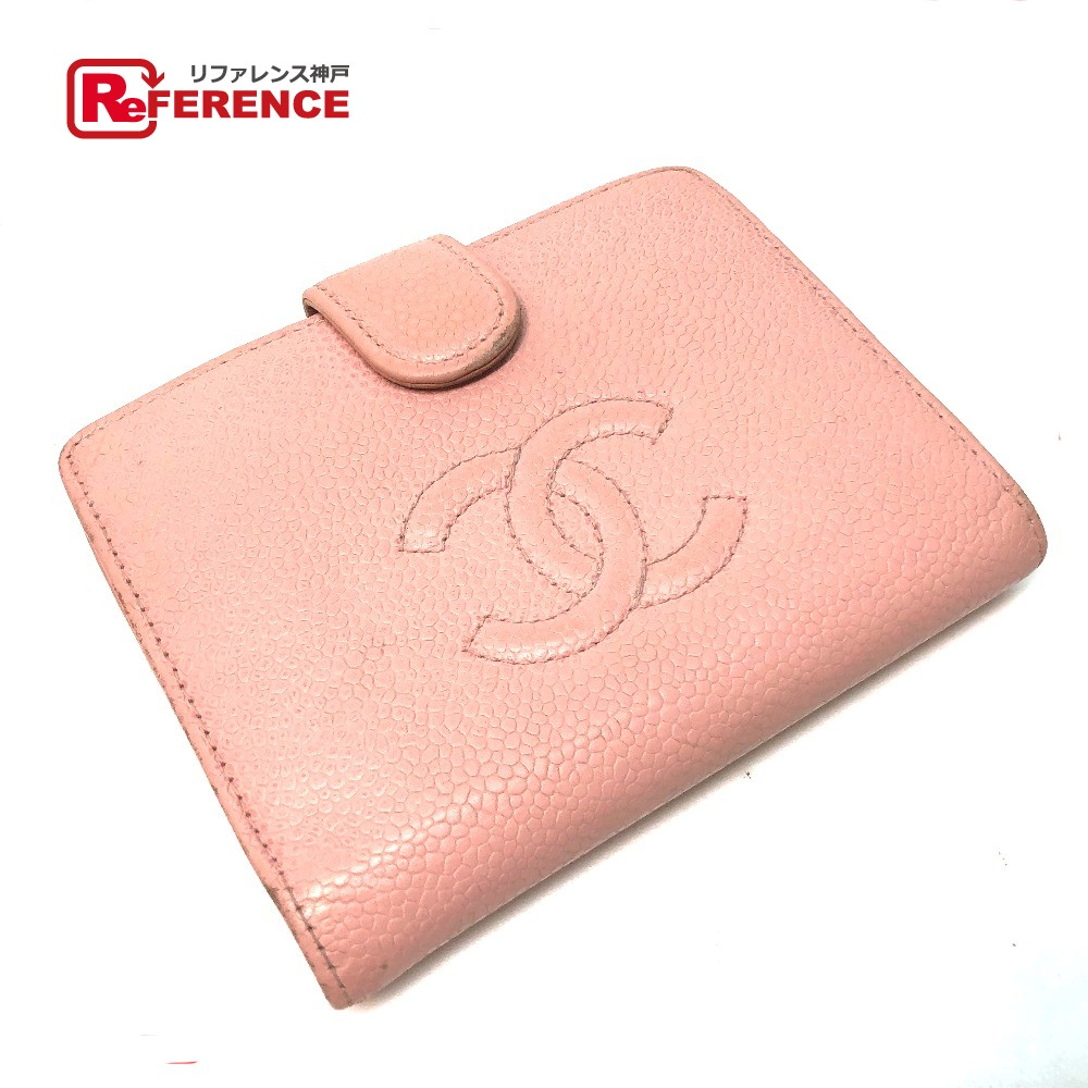 46c231c8b5d08a AUTHENTIC CHANEL KisslockWallet Bifold Wallet pink Caviar Leather A13497