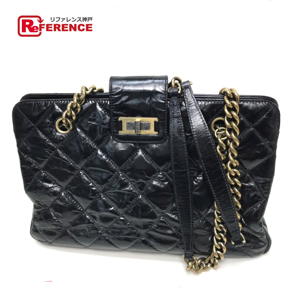 fc97e805f9e79a AUTHENTIC CHANEL Quilted 2.55 ChainTote Bag Shoulder Bag Black/Vintage  style Hardware Patent Leather ...