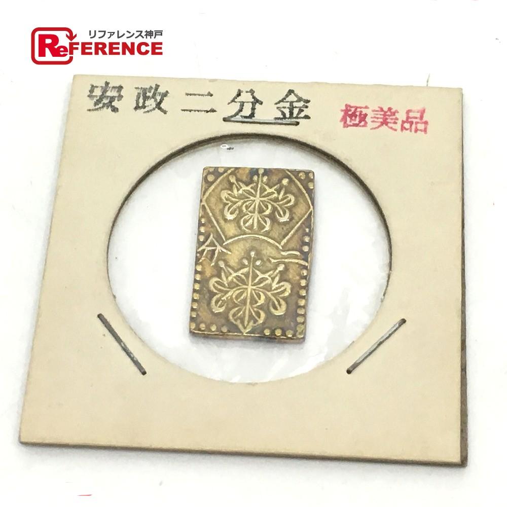 日本古美術 古銭 小判 安政二分金 ユニセックス 未使用【中古】
