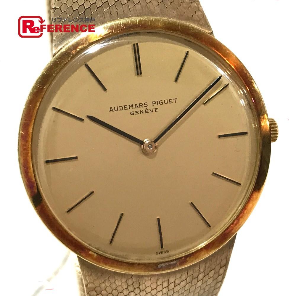 AUDEMARS PIGUET オーデマ・ピゲ メンズ腕時計 ジュネーブ アンティークウォッチ 腕時計 K18 イエローゴールド メンズ【中古】