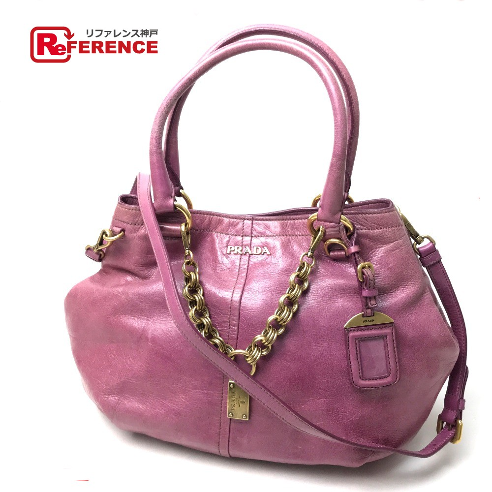 74597e84bfdb AUTHENTIC PRADA VITELLO SHINE (Viterro Shine) Shoulder Bag Tote Bag 2way bag  Pink Based Leather BN1777
