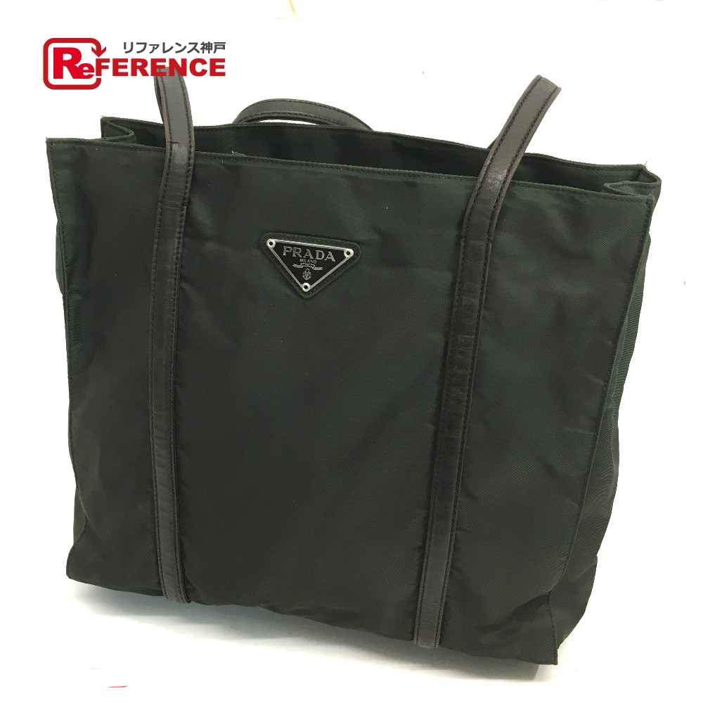 AUTHENTIC PRADA ShoulderTote Bag Logo Plate Shoulder Bag Green Nylon x  Leather B6509 1fe1181cf47aa