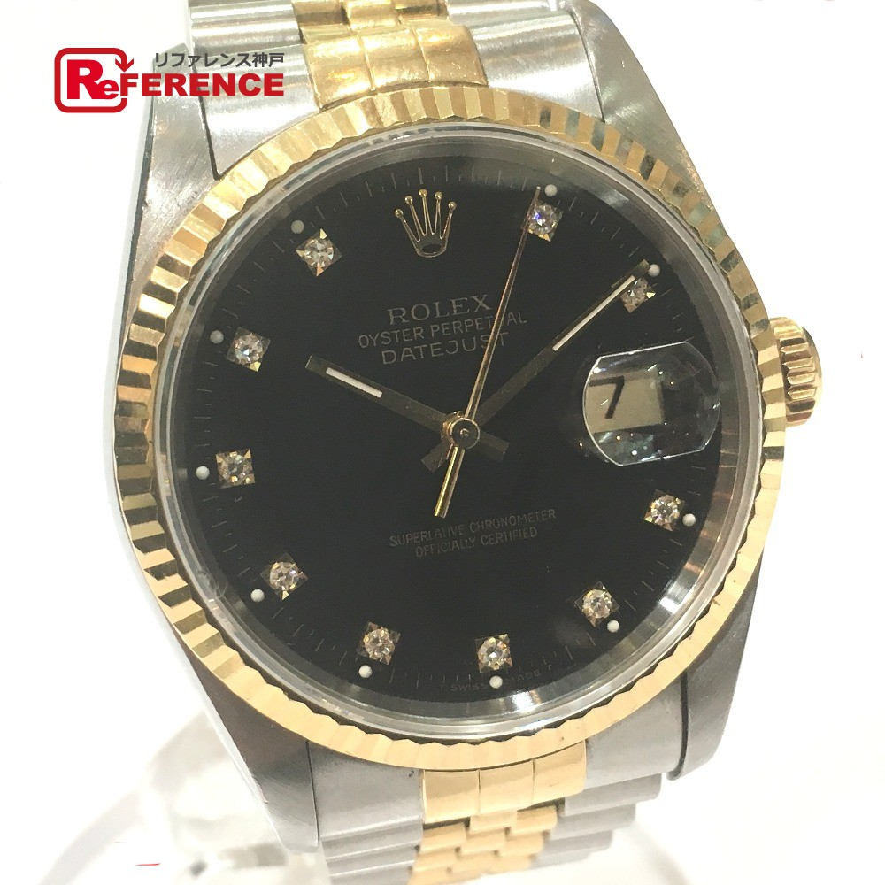 ROLEX ロレックス 16233G オイスターパーペチュアル デイトジャスト メンズ腕時計 10Pダイヤ X番 腕時計 SS/K18YG シルバー メンズ【中古】