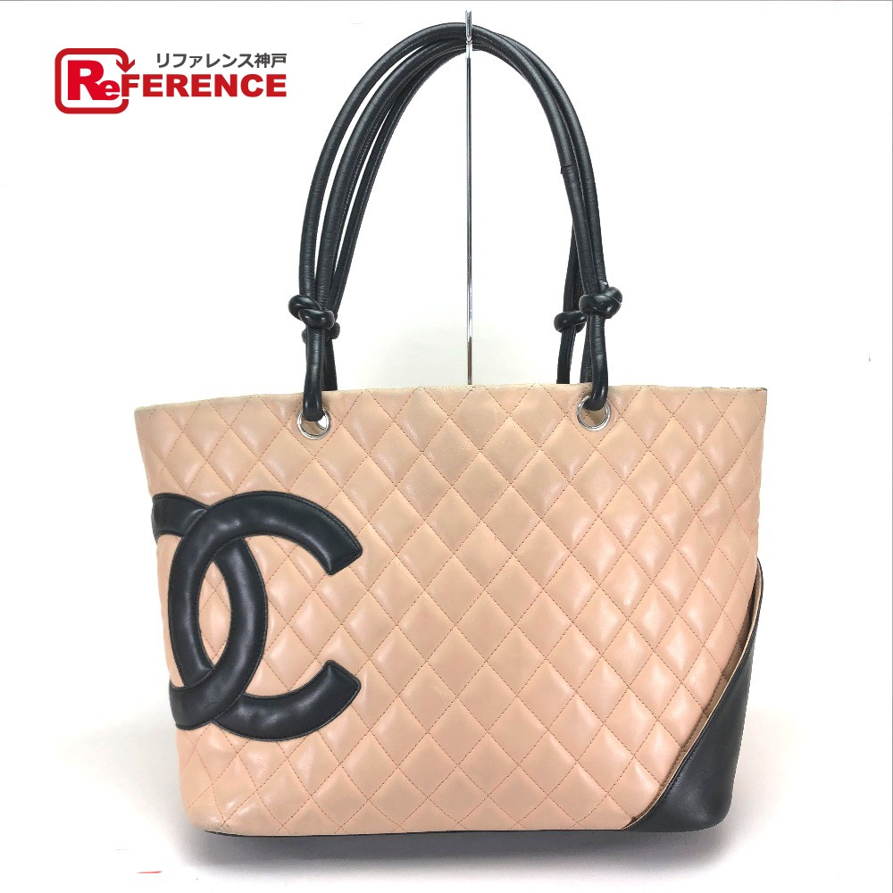 0405d6201307 AUTHENTIC CHANEL Cambon Line Large Tote Tote Bag Beige x Black A25169 ...