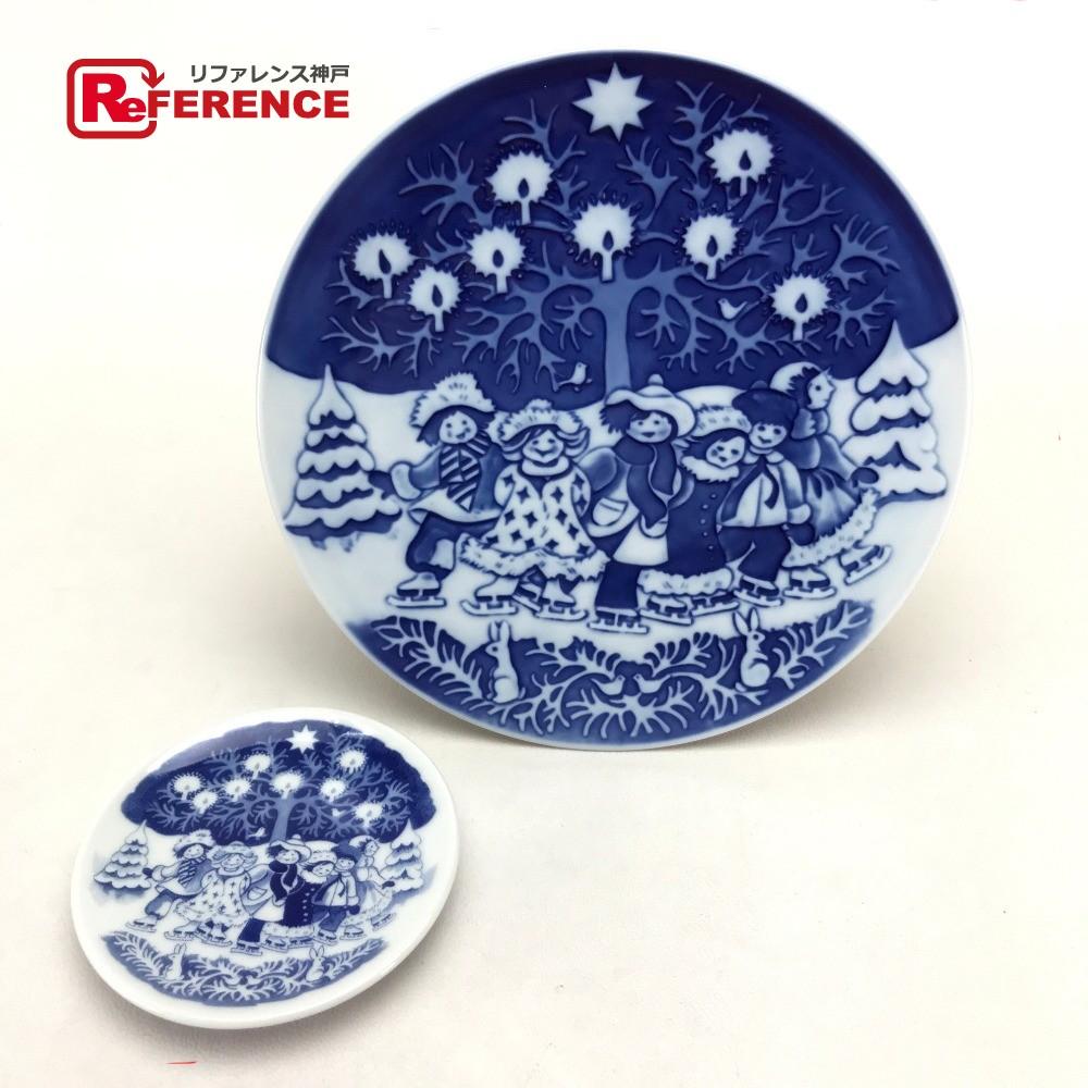 Royal copenhagen pottery