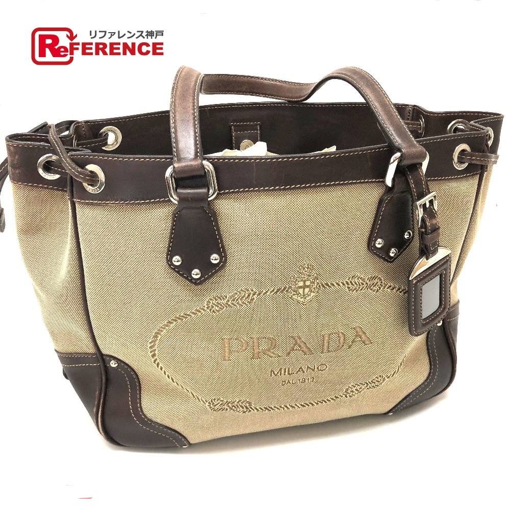 d9f9ea29d9f5 AUTHENTIC PRADA Logo jacquard Tote Bag Shoulder Bag Beige Brown Jacquard Leather  BR3417