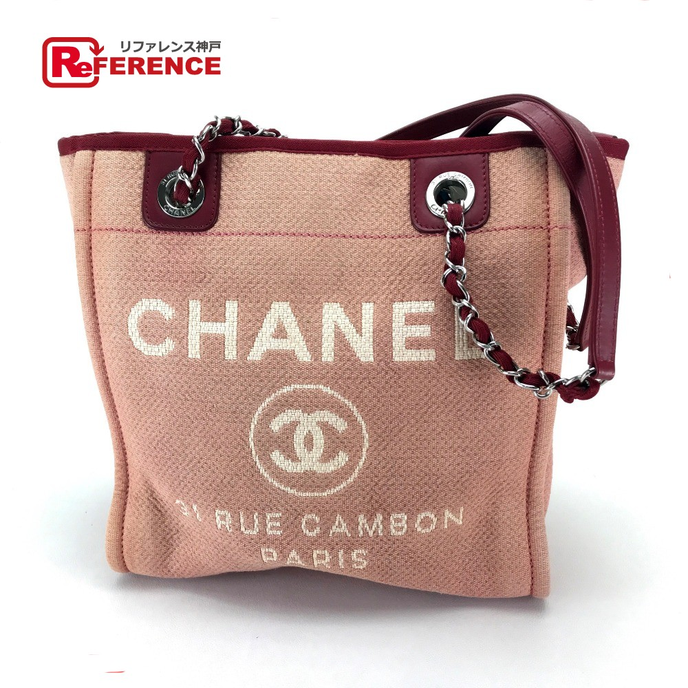 cb8bcf1be0a8c0 AUTHENTIC CHANEL Deauville Chain bag with logo Shoulder Bag Shoulder Bag  Tote bag Red Canvas/ ...