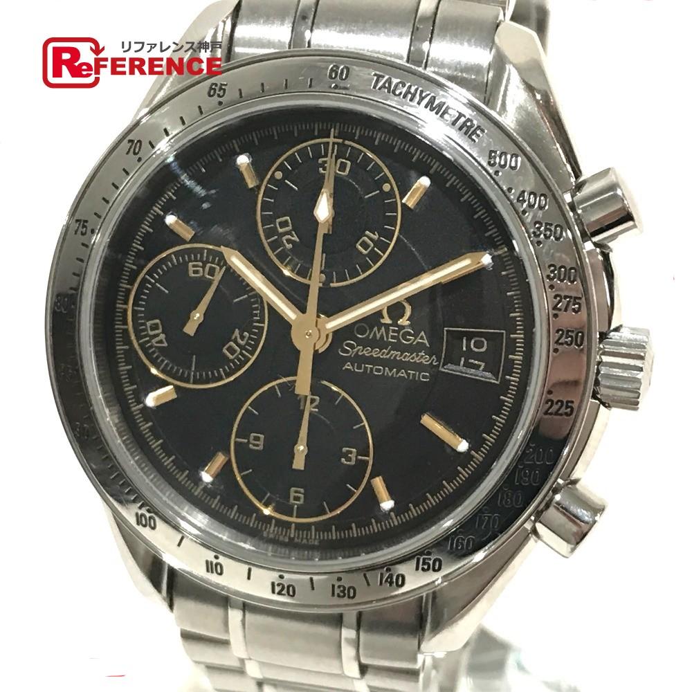 OMEGA オメガ 3513.54 スピードマスター 日本限定 メンズ腕時計 クロノグラフ デイト 腕時計 SS シルバー メンズ【中古】