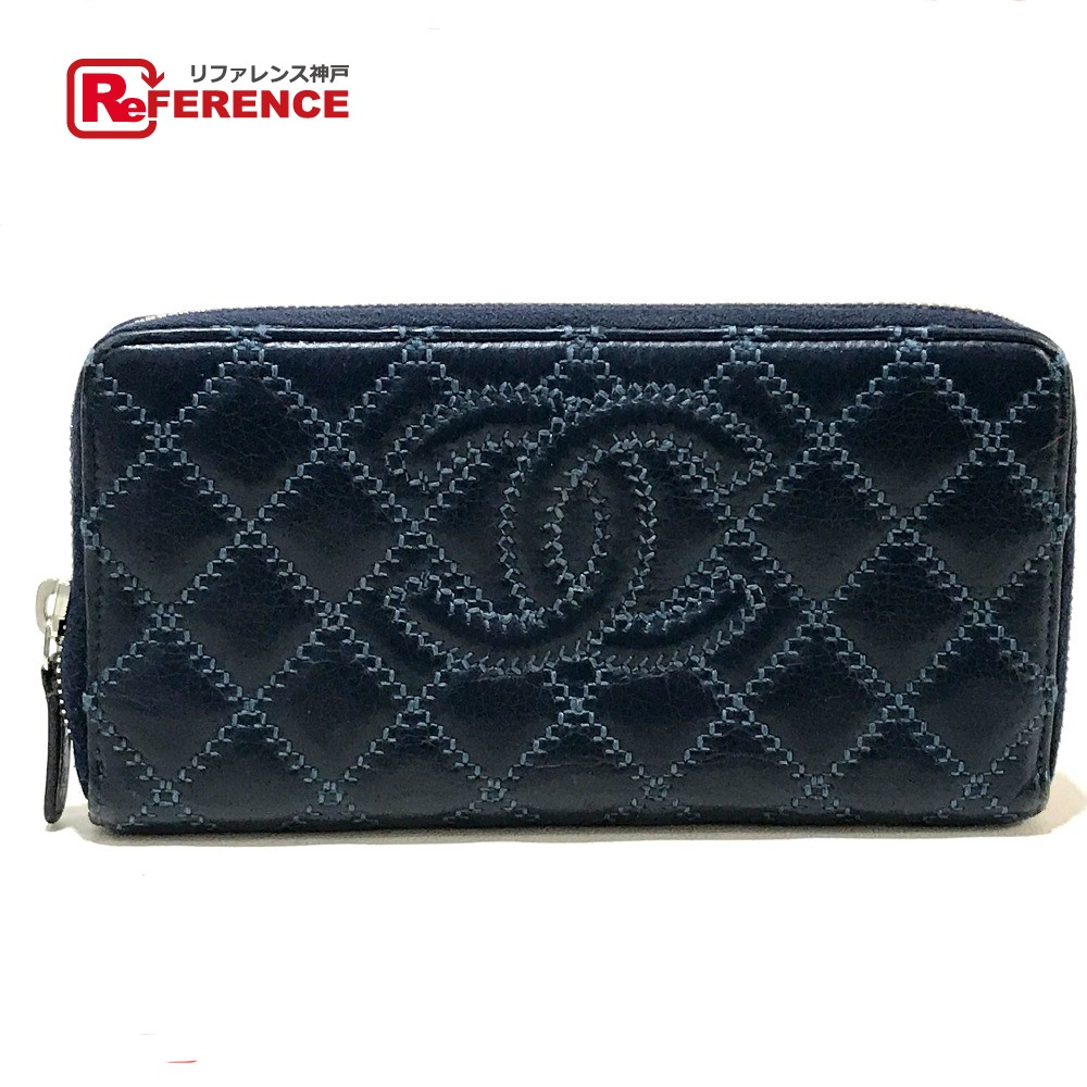 d440579bd3ce36 Brand Reference Authentic Chanel Cc Quilt Sch Quilted Zip. Authentic Chanel  Wallets India My Luxury Bargain Blue Quilted Patent Leather Zip Around