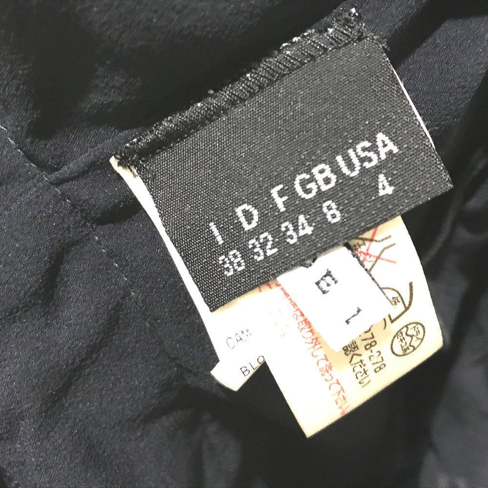 ungaro fuchsia ウンガロフューシャボレロ ドット柄 タグ有 カーディガン ブラック×マルチカラー レディースY2I9EHWD