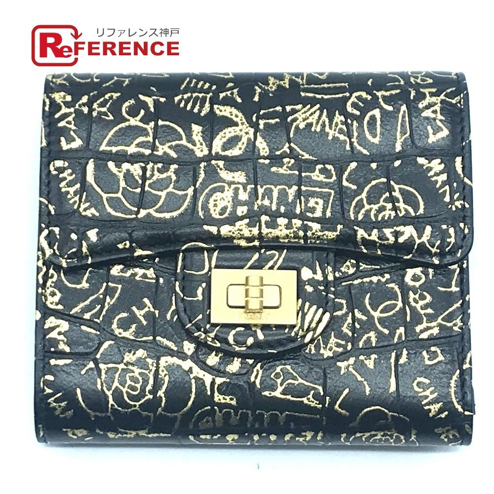 CHANEL シャネル ファッション小物 財布 ウォレット 2.55 カメリア グラフィティ CCココマーク クロコ型押し 三つ折り財布(小銭入れあり) レザー ブラック×ゴールド レディース 未使用【中古】