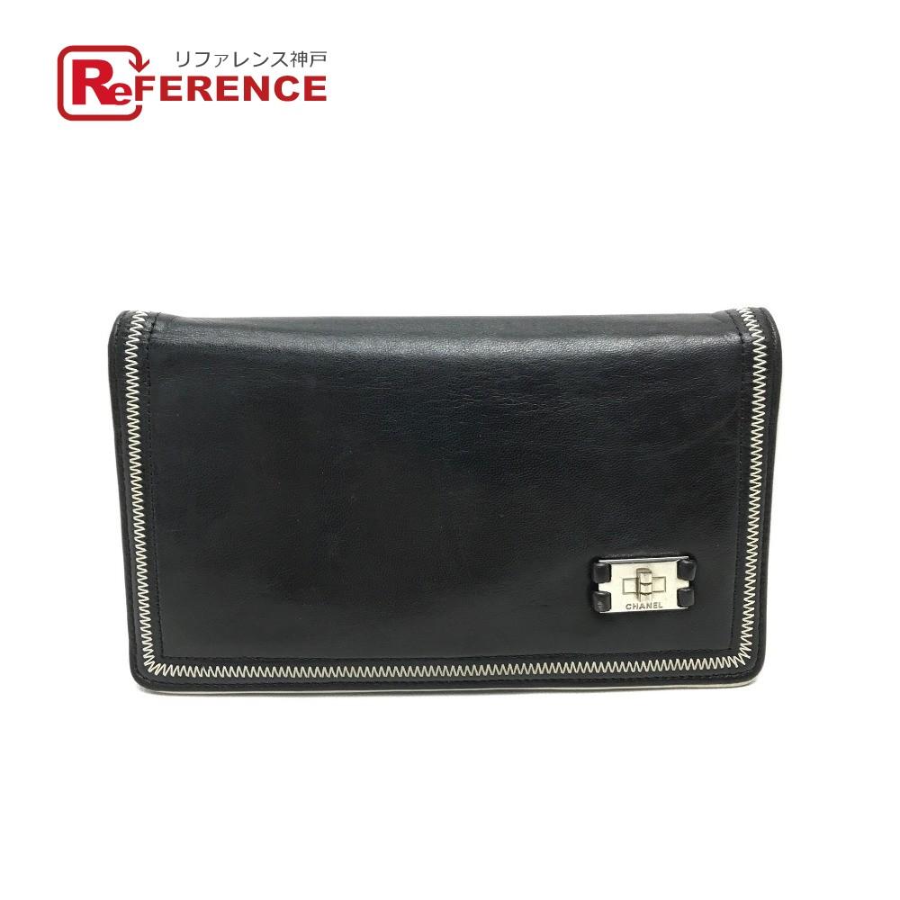 CHANEL シャネル 2.55 二つ折り財布(小銭入れあり) ラムスキン ブラック レディース【中古】