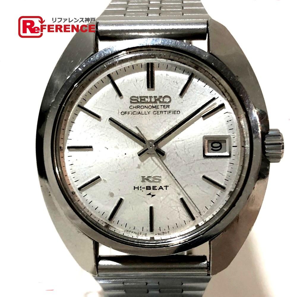 SEIKO セイコー 4502-8010 クロノメーター デイト ハイスピード キングセイコー スーペリア 腕時計 メンズ シルバー 【中古】