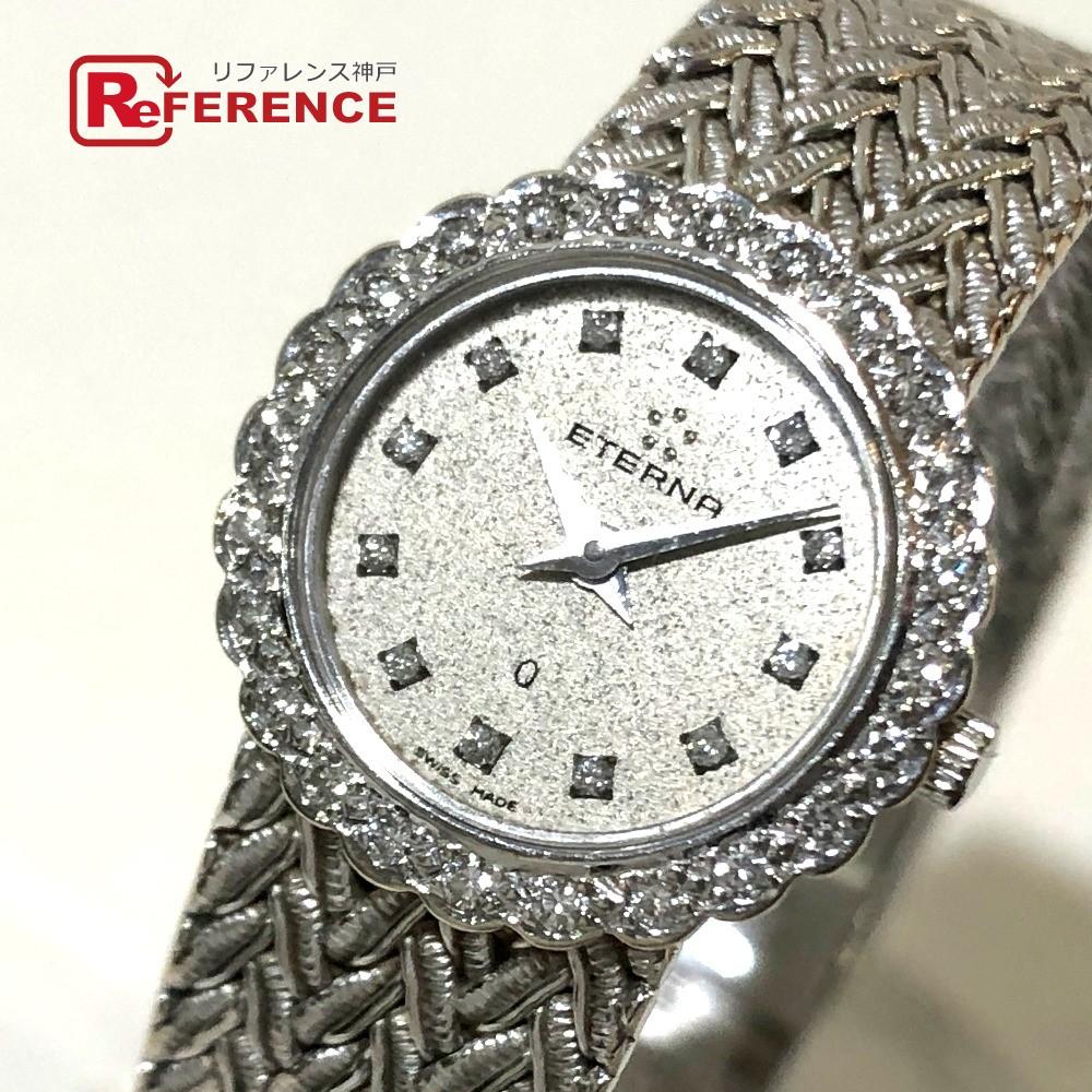 Eterna エテルナ クォーツ ダイヤベゼル 12Pダイヤ 腕時計K18WG無垢 レディース シルバー 【中古】