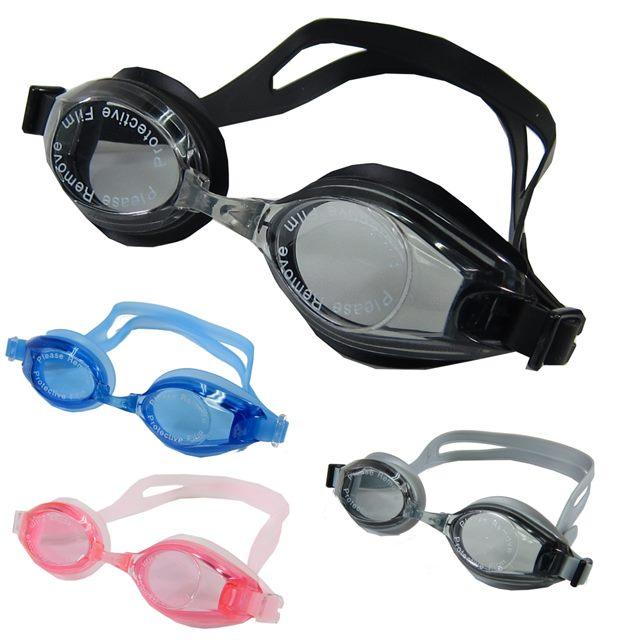 推奨 スイミング アクアウォーキングなどの必需品 プール 水泳 アクアビクス スイムゴーグル レディース ゴーグル 競泳 発売モデル ブルー ブラック フリーサイズ ピンク free フィットネス 水中眼鏡 グレー 水中ウォーキング