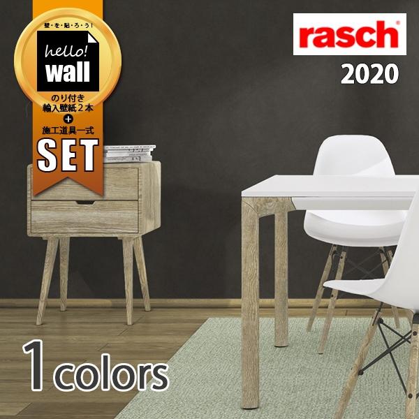 【ハローウォールを貼ろうセット】のり付き輸入壁紙2本+施工道具SET/輸入壁紙/ドイツ製/rasch 2020:rasch2020(ラッシュ)メーカー品番:467246/Plane/巾53cmX10m×2本+施工道具/不織布/貼ってはがせる/賃貸OK, Smart Style:301299e2 --- officewill.xsrv.jp