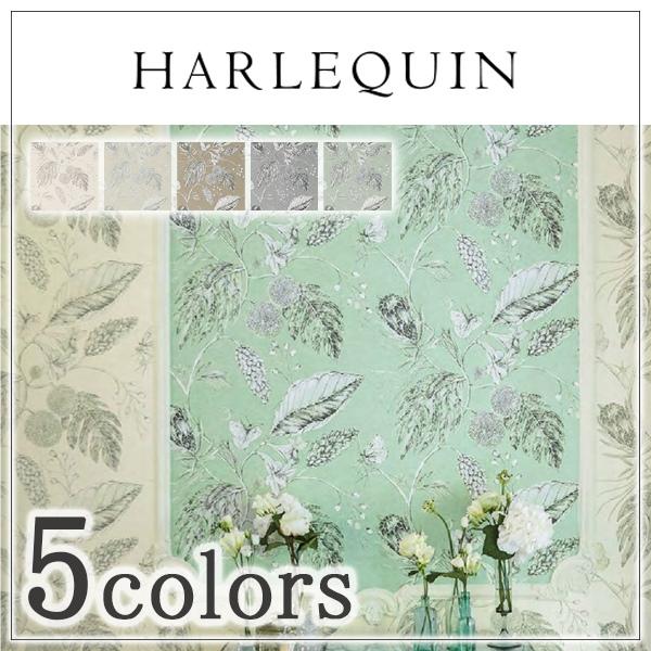 輸入壁紙/イギリス製/HARLEQUIN(ハーレクイン):HARLEQUIN(ハーレクイン)メーカー品番:111220,111221,111222,111223,111224/Amborella/1ロール(巾68.6cm×10.05m)単位販売/不織布/不燃