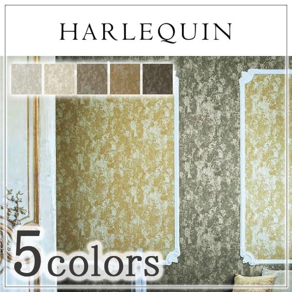 輸入壁紙/イギリス製/HARLEQUIN(ハーレクイン):HARLEQUIN(ハーレクイン)メーカー品番:111246,111247,111248,111249,111250/Belvedere/1ロール(巾52cm×10.058cm)単位販売/不織布/不燃