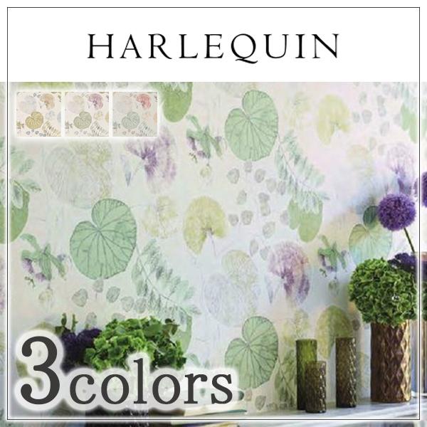 輸入壁紙/イギリス製/HARLEQUIN(ハーレクイン):HARLEQUIN(ハーレクイン)メーカー品番:111258,111259,111260/Dardanella/1ロール(巾52cm×10.058cm)単位販売/不織布/不燃