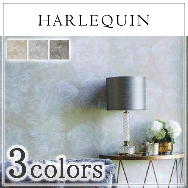 輸入壁紙/イギリス製/HARLEQUIN(ハーレクイン):HARLEQUIN(ハーレクイン)メーカー品番:111236,111237,111238/Operetta/1ロール(巾68.6cm×10.05m)単位販売/不織布/不燃