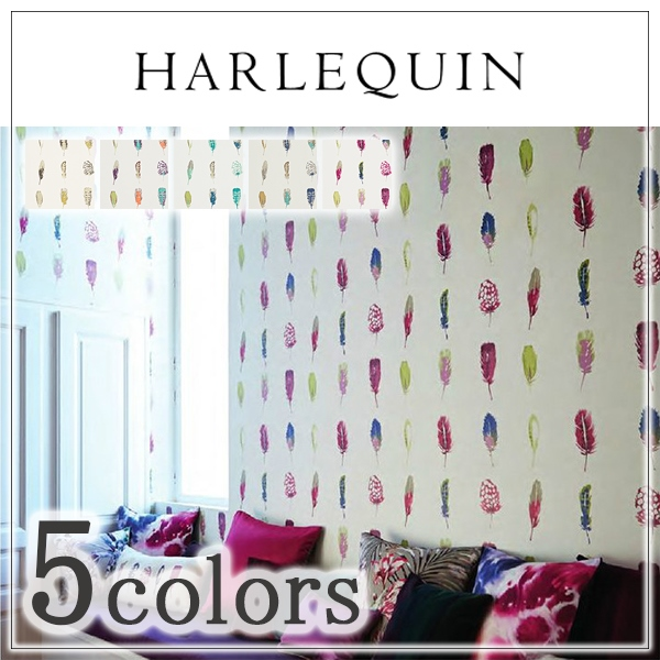 輸入壁紙/イギリス製/HARLEQUIN(ハーレクイン):HARLEQUIN(ハーレクイン)メーカー品番:111072,111073,111074,111075,111076/Limosa/1ロール(巾52cm×10.05m)単位販売/不織布/不燃